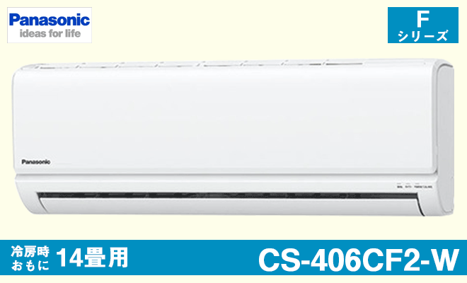 cs-406cf2-w