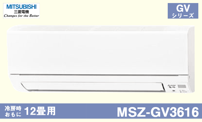 msz-gv3616-w